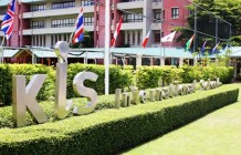 泰国曼谷KIS International School