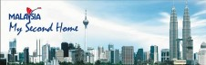 马来西亚-我的第二家园计划 (MM2H)